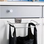 年終鉅惠不銹鋼掛鉤可掛式櫥柜門背支撐架子大廚房垃圾袋收納架固定置物架 森活雜貨
