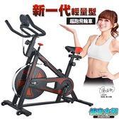 【健身大師】超跑款飛輪健身車-時尚黑
