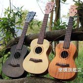 烏克麗麗小吉他尤克里里ykll成人初學者23寸男女學生木質尤里克克wy