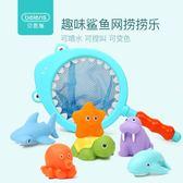 嬰兒洗澡戲水玩具 男女孩捏捏叫變色噴水寶寶洗澡套裝1-3歲