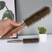 美髮梳 理發店捲發梳子內扣發廊專用吹造型圓筒滾梳子木梳女家用防靜電   免運