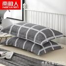 南極人全棉枕套純棉枕頭套雙人單人學生宿舍枕芯套48x74cm一對裝 怦然心動