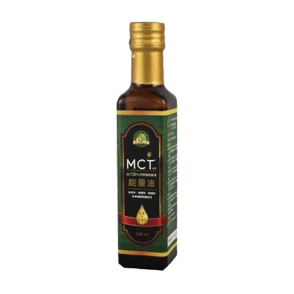 肯寶KB99~MCT能量油250ml/罐 ×2罐~特惠中~