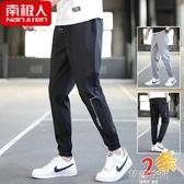 南極人褲子男士潮流春夏季九分冰絲束腳薄款寬鬆運動休閒長褲 韓語空間