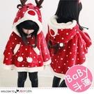 兒童聖誕麋鹿造型斗篷 披肩 外套