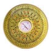 專業風水羅盤羅經羅經儀羅盤儀綜合盤指南針堪輿測方位大小·皇者榮耀3C