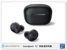預購~5/20發貨 Soundpeats...