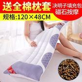 送枕套 情侶1.2m決明子雙人長款蕎麥枕頭1.5米護頸長枕芯成人1.8jy【快速出貨】