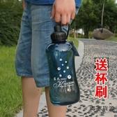 水杯超大容量戶外水壺瓶子大號泡茶大水杯子【毒家貨源】