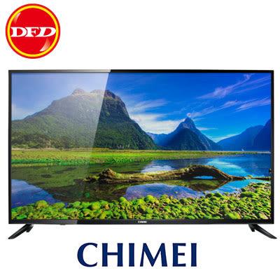 CHIMEI 奇美 TL-43A500 43吋 液晶電視 淨透畫質 護眼低藍光 公司貨