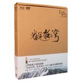看見台灣 BD+DVD(空拍大師-齊柏林/旁白-吳念真)