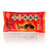 【美雅宜蘭餅】手工超薄-蜂蜜(小)x16包