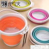 畫桶 快力文洗筆桶折疊硅膠水桶美術涮筆筒顏料水粉繪畫水彩畫畫器專用 居優佳品igo
