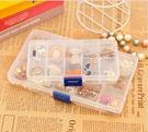 15格可拆分透明塑料儲物盒收納盒首飾盒藥盒  39元