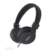重低音炮頭戴式手機電腦通用K歌有線控耳機耳麥『夢娜麗莎』