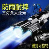 自行車燈前燈燈夜騎超亮可充電強光手電筒騎行裝備【步行者戶外生活館】