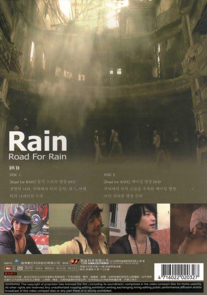 Rain Road For Rain DVD 浪漫滿屋Rain 古巴寫真典藏 (音樂影片購)