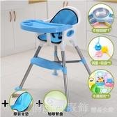 兒童餐椅多功能便攜式寶寶餐椅嬰兒學習吃飯餐桌椅座椅椅子BB凳子 雙12狂歡購 YTL