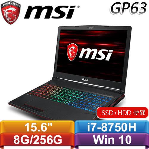 MSI 微星 電競筆電 GP63 Leopard 8RD