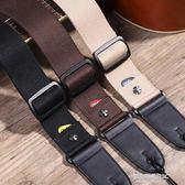 吉他帶可插撥片式木吉他背帶棉質個性克羅心民謠電吉他肩帶吉他配件琴帶  凱斯盾數位3C