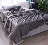法蘭絨毛毯單人雙人冬季加厚珊瑚絨床單毛巾毯空調毯蓋毯薄被子