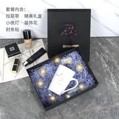 生日禮物盒禮盒包裝盒空盒子香水口紅禮品盒【極簡生活】