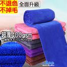 加厚款吸水毛巾 超細纖萬用巾 長條毛巾快...