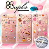 施華洛世奇 原廠授權 鑽殼*5.5吋 iPhone 6/6S PLUS I6+ IP6+ 鑲鑽/水鑽/TPU 軟殼/保護殼/保護套