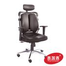 吉加吉 高背雙背 電腦椅 型號076 (...