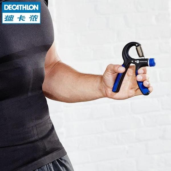 握力器迪卡儂 握力器專業練手力男士康復訓練練手勁的器材指力訓練CROA全館全省免運