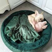 寵物床狗窩中型小型犬狗屋寵物窩法斗金毛巴哥泰迪貓窩床四季通用可拆洗一件免運