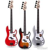貝斯 四弦電貝司4弦電貝斯專業初學者搖滾演出樂器YYP   傑克型男館
