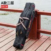 狼王漁具包雙層3層80/90cm1.2米魚竿包三層防水釣魚包桿包海竿包-享家生活館 YTL