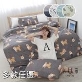 ※多款任選※限時破盤下殺$299舒柔超細纖維3.5尺單人床包+枕套二件組-台灣製(不含被套)