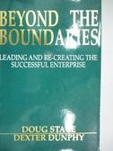 【書寶二手書T7/財經企管_ZGM】Beyond the Boundaries S/C: Leading and RE-