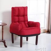 懶人沙發電視電腦沙發椅喂奶哺乳椅日式折疊躺椅單人布藝沙發 (pink Q時尚女裝)