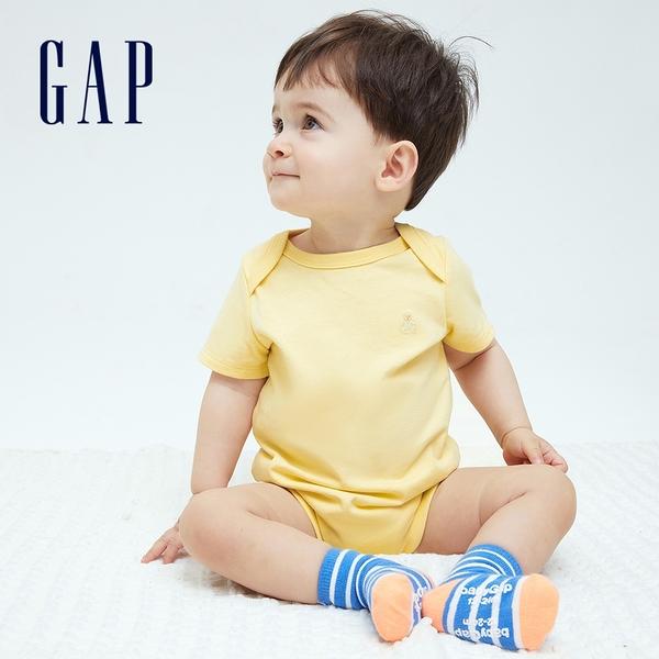 Gap嬰兒 純棉舒適搭肩圓領包屁衣 736682-淺黃色