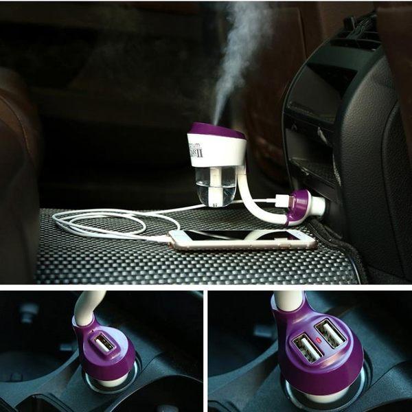 車載加濕器噴霧車用迷你點煙器Usb車充香薰精油汽車內空氣凈化器