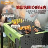歐文的派對戶外燒烤架 BBQ燒烤爐 5人以上家用全套木炭烤肉工具