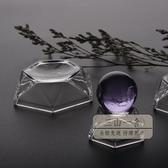 展示架 玻璃球底座水晶球支架風水球擺件底托玻璃小球展示架亞克力七龍珠-三山一舍