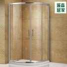 【漢森居家】圓弧型淋浴拉門90-120x...