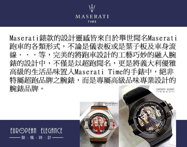【Maserati 瑪莎拉蒂】/三眼皮帶錶(男錶 女錶 手錶 Watch)/R8851101007/台灣總代理原廠公司貨兩年保固