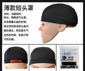 【黑色星期五】騎行機車自行車戶外護臉面罩口罩防風保暖
