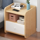 床頭櫃簡約現代家用置物架臥室簡易床邊櫃網紅ins儲物櫃迷你小型 ATF 夏季狂歡