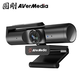 AVerMedia 圓剛 極致4K UHD網路攝影機 PW513