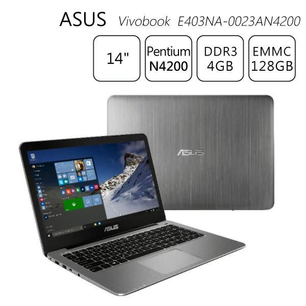 ASUS VivoBook E403NA-0023AN4200 4G 128G 14吋輕薄筆電