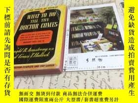 二手書博民逛書店英文原版罕見what to do till the doctor
