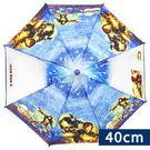 里和家居 韓國BABYPRINCE 40公分兒童透視安全雨傘 鋼鐵人 IRONMAN 雨具
