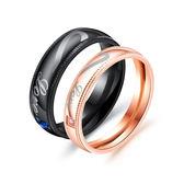 【5折超值價】時尚精美精緻字母鑲鑽情侶款鈦鋼戒指