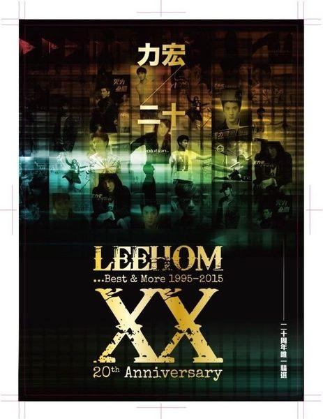 王力宏   力宏二十 二十周年唯一精選 CD附DVD (購潮8)
